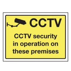 Yellow CCTV In Operation Notice 300x40mm
