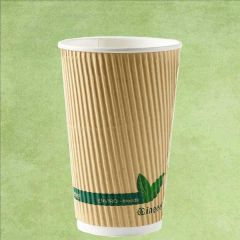 Compostable PLA Lined Kraft Ripple Hot Cup 16oz / 45cl